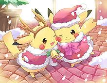 クリスマス♡の画像(イラスト ピカチュウ 高画質に関連した画像)