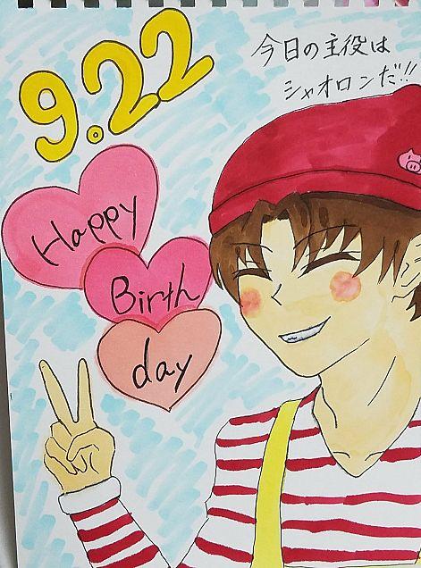 お誕生日おめでとうで描いたやつの画像(プリ画像)