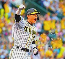 リクエスト!!!!!の画像(プロ野球に関連した画像)