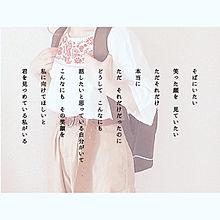 保存→ぽちの画像(届かないに関連した画像)
