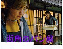街角のパン屋1の画像(パン屋に関連した画像)