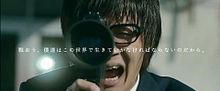R.Kの画像(桐島、部活やめるってよに関連した画像)