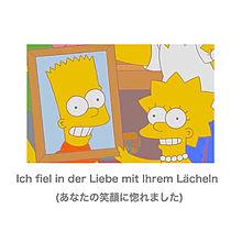 好きの画像(ドイツ語に関連した画像)