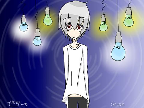 orion【まふまふVer.】の画像(プリ画像)