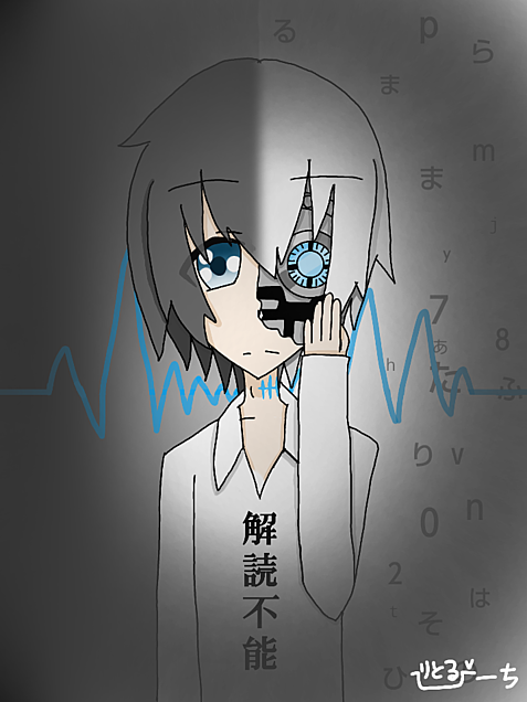 【解読不能】の画像(プリ画像)