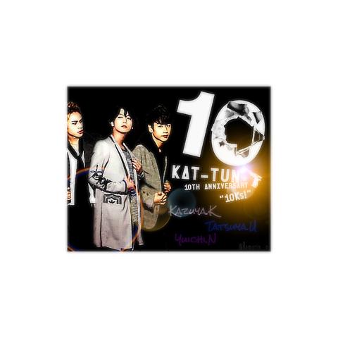 新生KAT-TUN!!!の画像(プリ画像)