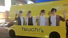 ロンドンバスの画像(プリ画像)