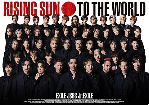 RISING SUN TO THE WORLDの画像(プリ画像)