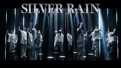 SILVER RAIN今回もカッコよすぎですの画像 プリ画像