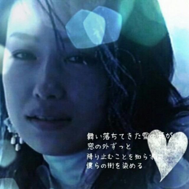 中島 美嘉 雪 の 華