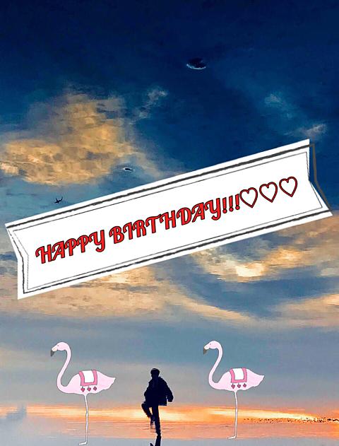 \Happy Birthday!!/の画像(プリ画像)