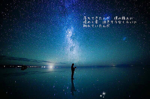 orion/米津玄師の画像(プリ画像)
