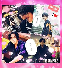 壱馬くん♥THE RAMPAGE♥保存いいね(無断転載は❌です)の画像(theに関連した画像)