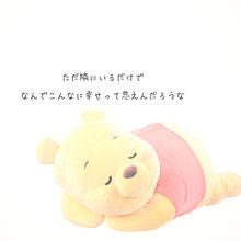 ハジ→   for YOU。の画像(ハジ→に関連した画像)