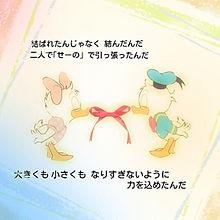 Aimer  蝶々結び プリ画像