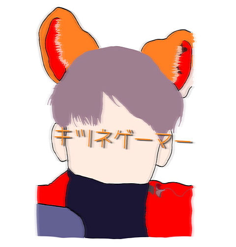 ウォヌの画像 プリ画像
