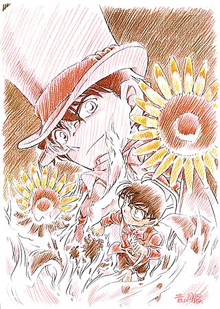 業火の向日葵の画像(プリ画像)