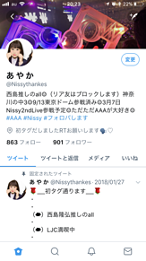 follow me プリ画像