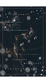 米津玄師 Lemon プリ画像