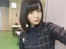 渡邉美穂 プリ画像