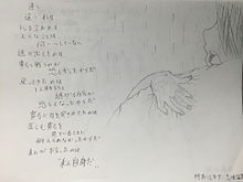 bleach 朽木ルキア 志波海燕の画像(プリ画像)