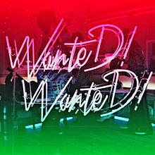 WanteD!WanteD!🤑の画像(僕たちがやりましたに関連した画像)