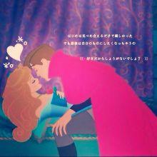 ○ .ひ と り じ めの画像(ディズニー/Disney/プリンセスに関連した画像)