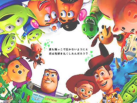 〇 有心論 / RAD祭り①の画像(プリ画像)