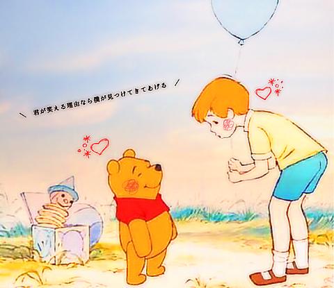〇 セプテンバーさん / RAD祭り②の画像(プリ画像)