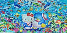 #キティちゃん水族館の画像(水族館に関連した画像)