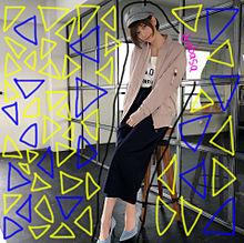 本田翼♥の画像(プリ画像)