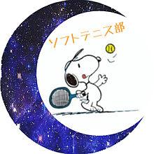 スヌーピー テニス