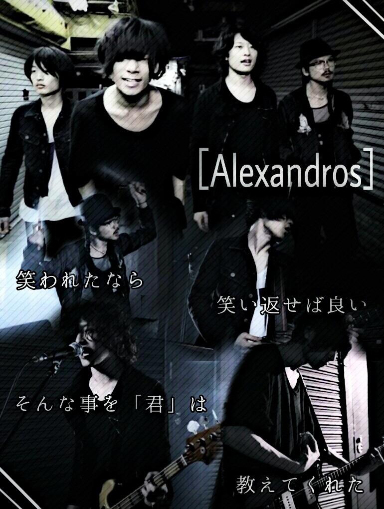 [Alexandros]の画像 p1_38