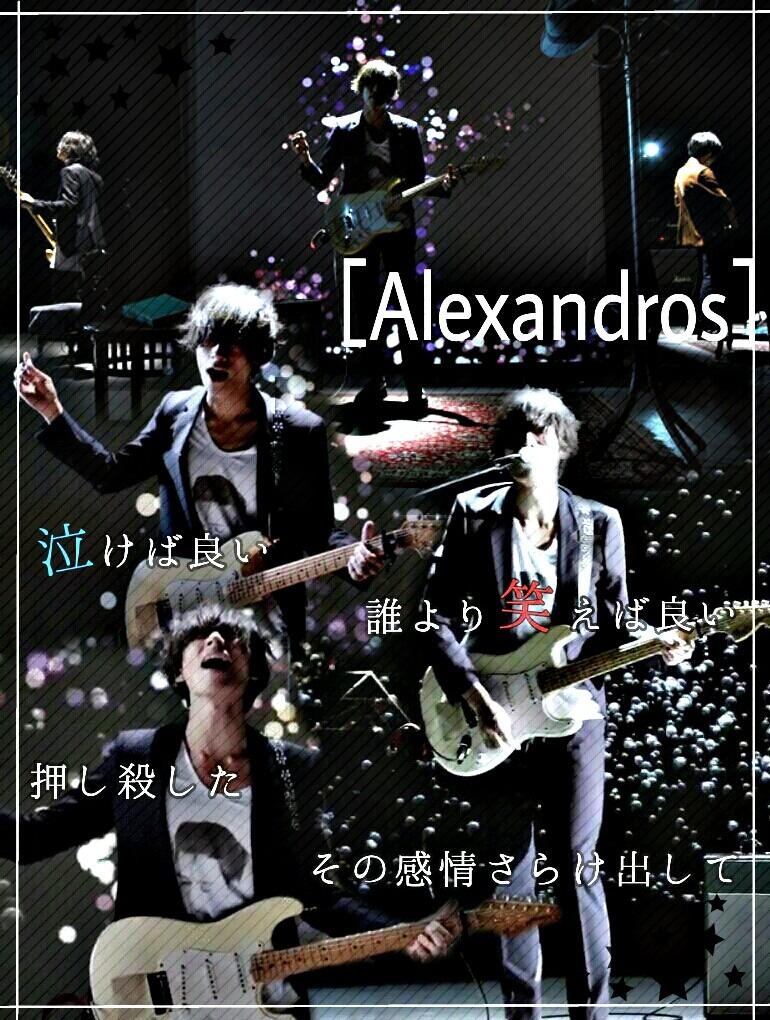 [Alexandros]の画像 p1_39