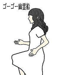 米津玄師 ハチの画像(パンダヒーローに関連した画像)