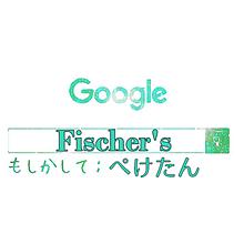 Google ぺけたんの画像(Googleに関連した画像)