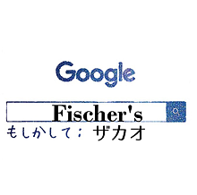 Google ザカオの画像(Googleに関連した画像)
