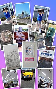 鳥取旅行~in 北栄町~