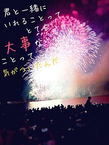花火のポエム プリ画像