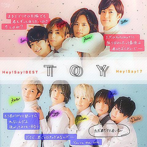△  TOY  ▼の画像(プリ画像)