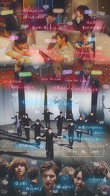 △  Give Me Love  ▼の画像(プリ画像)