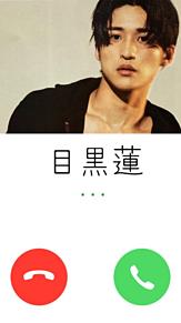電話風加工 プリ画像