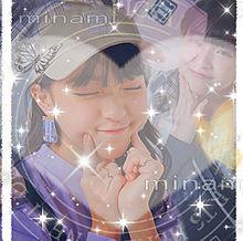 minamiちゃんの加工🤭の画像(MINAMIちゃんに関連した画像)