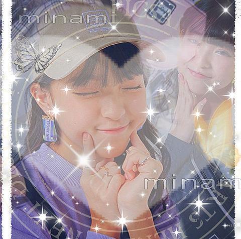 minamiちゃんの加工🤭の画像(プリ画像)