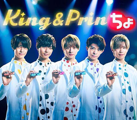 King & Prinちょの画像(プリ画像)