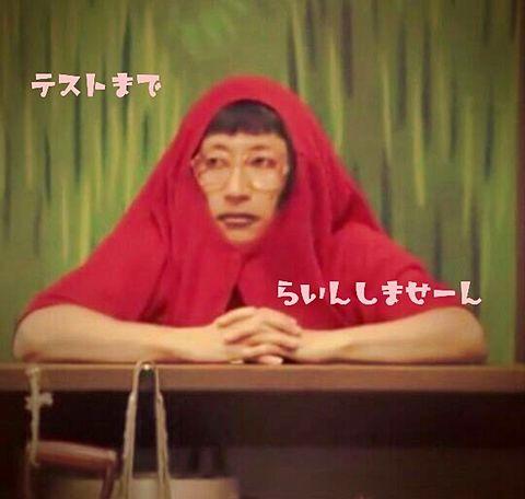吉本新喜劇の画像 プリ画像 吉本新喜劇 [49622095]   完全無料画像検索のプリ画像!