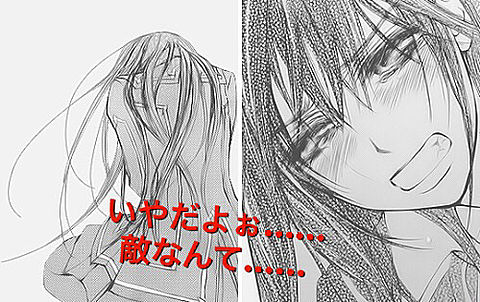 玖蘭優姫の画像(プリ画像)
