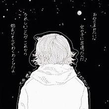 大原櫻子 -キミを忘れないよ-の画像(プリ画像)
