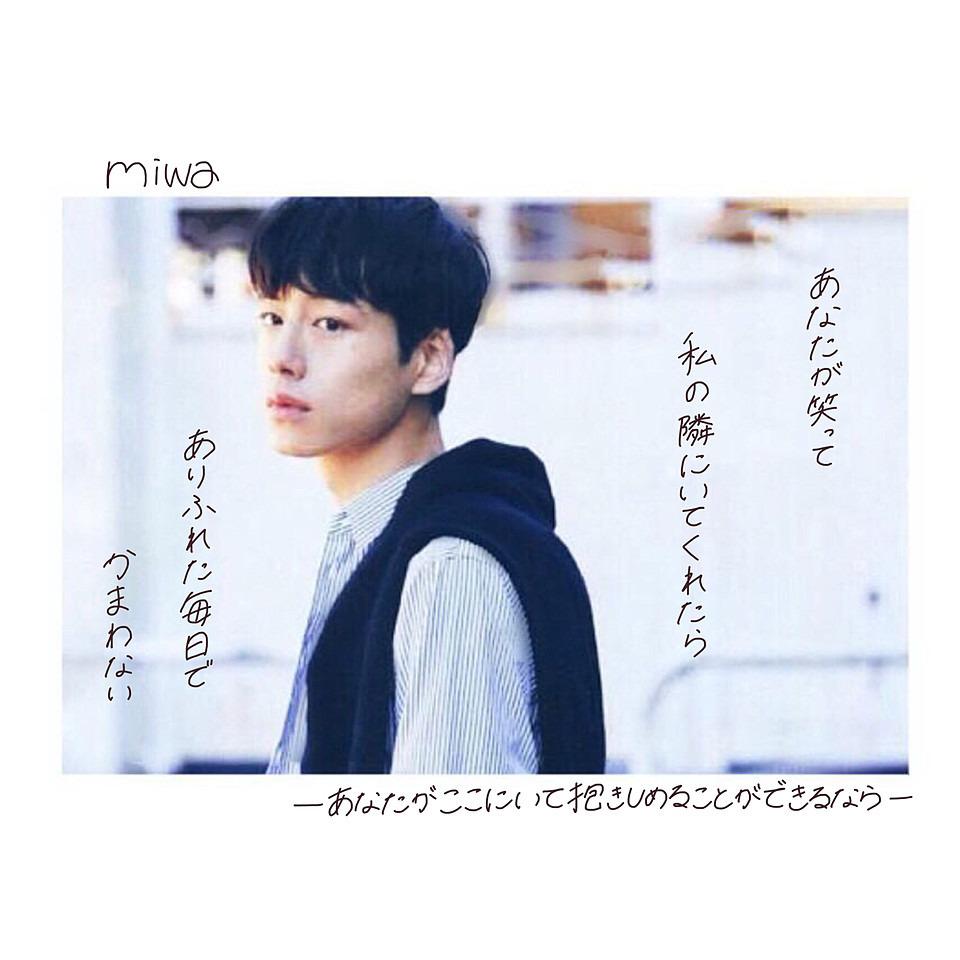 MiWaの画像 p1_30