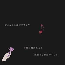 吹奏楽部の画像(チューバに関連した画像)